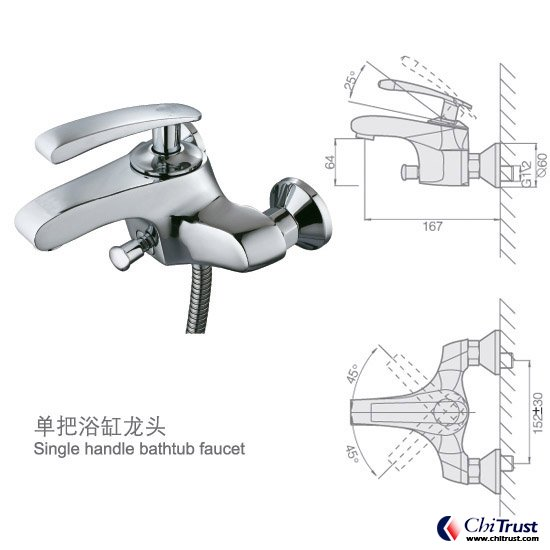 Single handle bathtub faucet CT-FS-13793