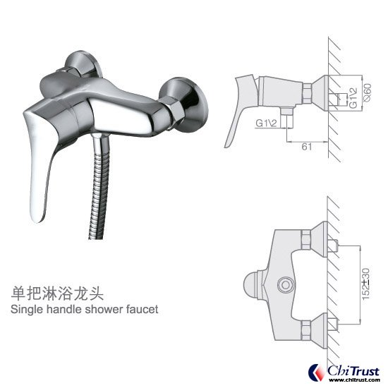 Single handle shower faucet CT-FS-13995