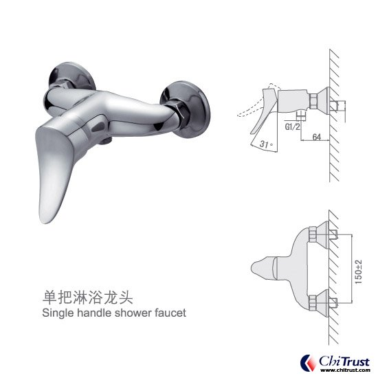 Single handle shower faucet CT-FS-15128
