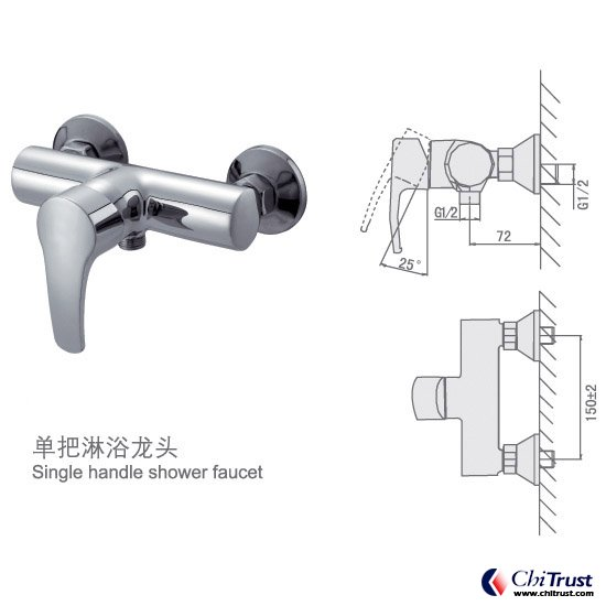 Single handle shower faucet CT-FS-15160