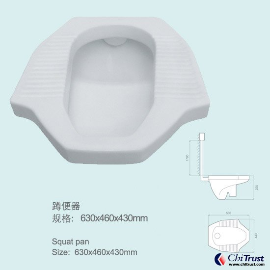 Squat pan CT-SP-77416